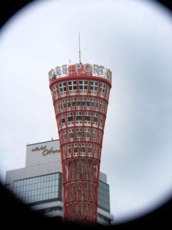 ポートタワー望遠