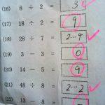 高次脳の母が計算問題に挑戦