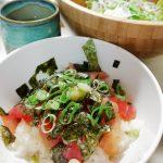 オヤジの料理(19)鉄火丼